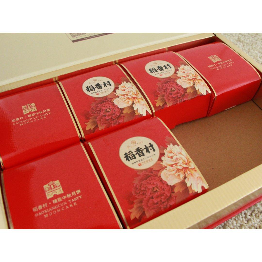 稻香村月饼礼盒,这样的节日氛围值得拥有!...
