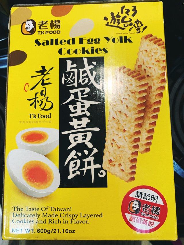 Costco 零食推荐❤️