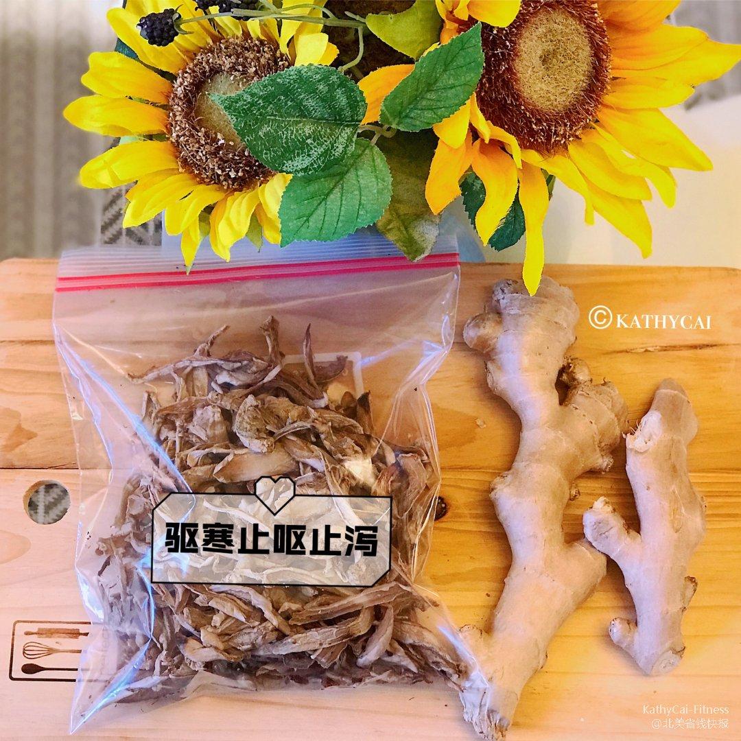 【姜】是好物 一起烤姜片,养生不浪费!