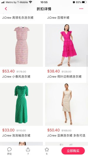 J Crew Selected Styles Sale Up To 70 Off Dealmoon