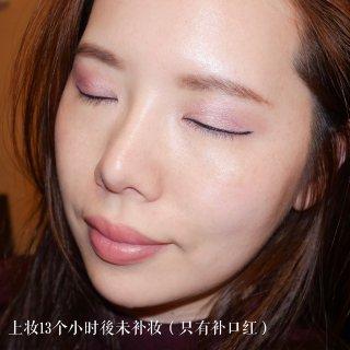 Dior 迪奥,Cle de Peau Beaute 肌肤之钥,Kat Von D,BH Cosmetics 星球眼影盘