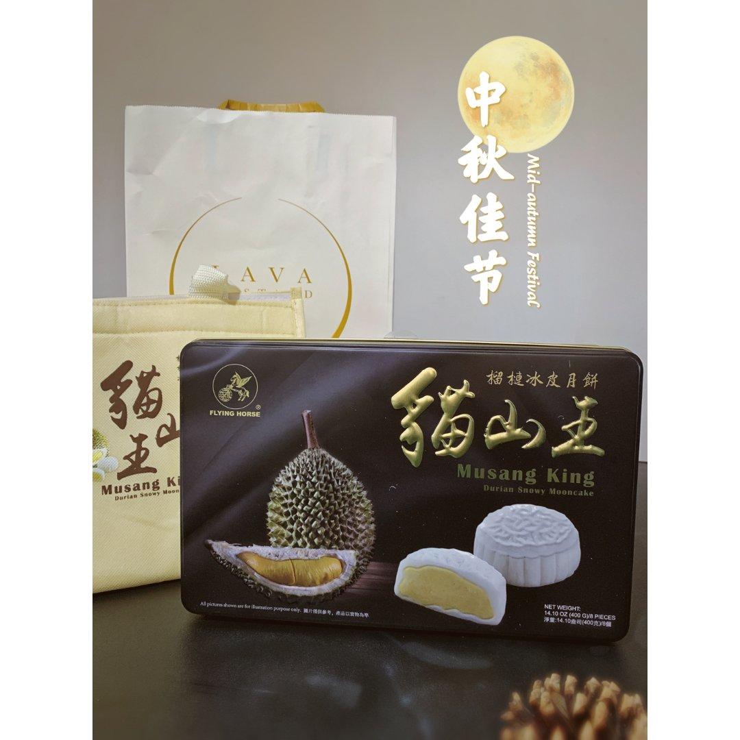 中秋节快乐!月饼吃够了吗?