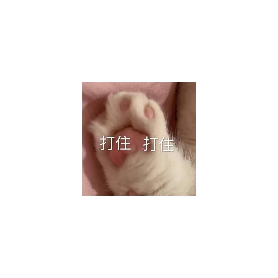 【护肤成份不能随便叠加,快收烂脸cp大总...