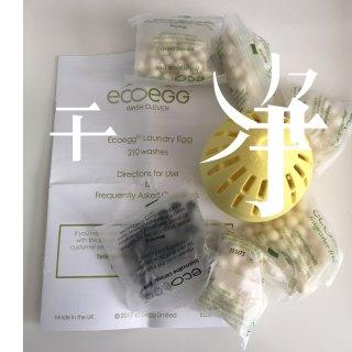 EcoEgg 新奇的洗衣蛋🥚...