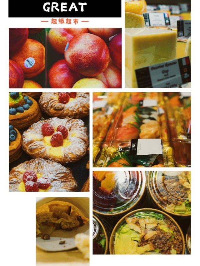 💫 超级超市Great Super...