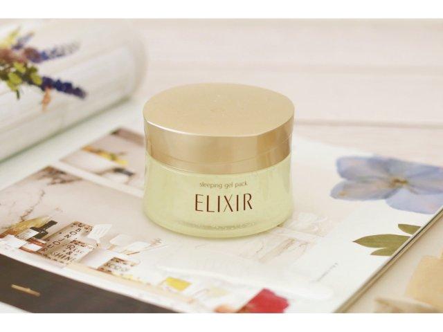 护肤|Elixir果冻安神保湿睡眠面膜