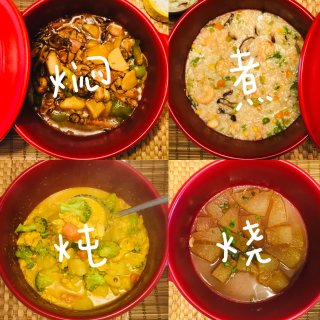 AROMA陶土珐琅釉炖锅🍲|焖煮炖烧煲都靠它