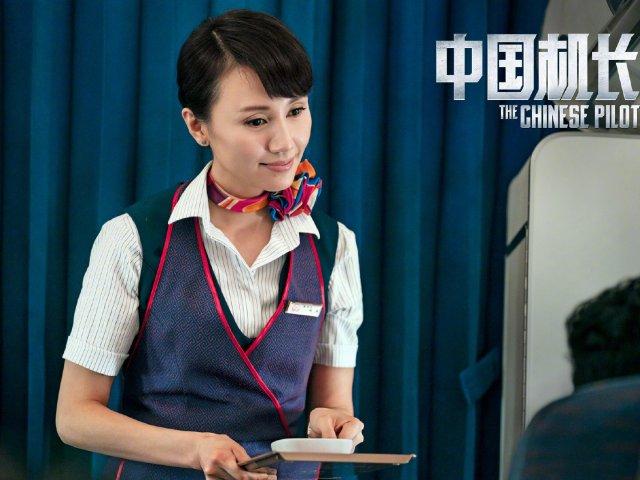 11.11-5-11【中国机长你们...