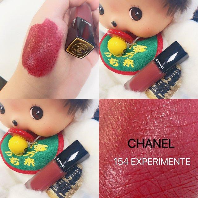 Chanel 唇釉#154🍒适合秋...