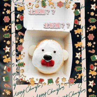 Tim Hortons甜甜圈😂北极熊?北...