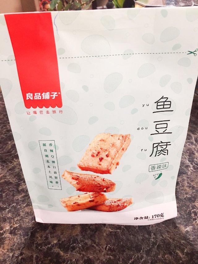 良品铺子鱼豆腐 just so so