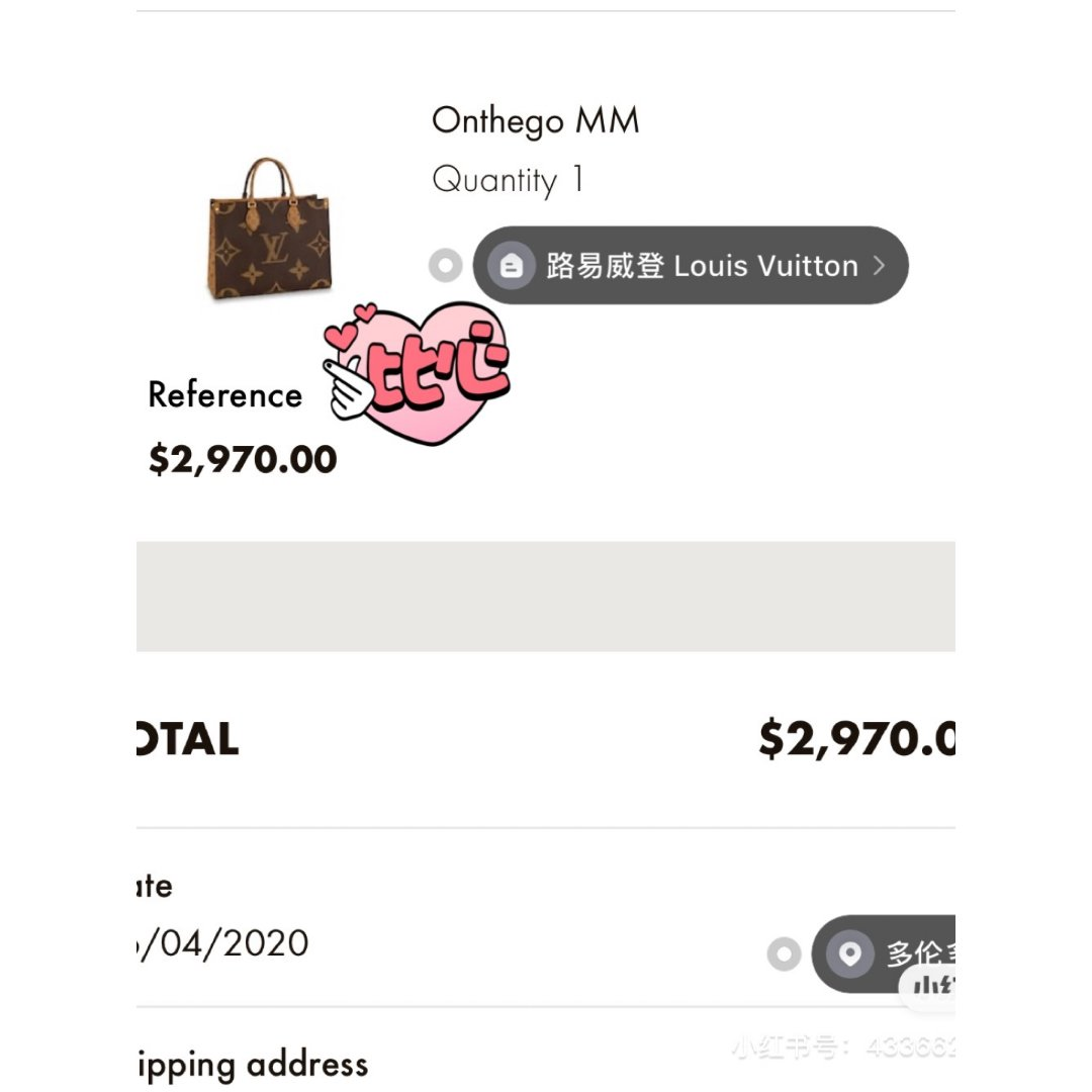 ✨ ‼️热门的MM LV on t...