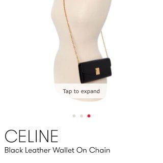 Tk maxx 299买celine