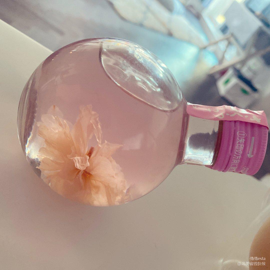 超美樱花酒