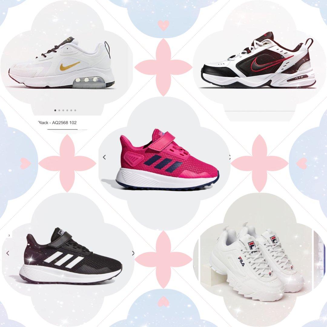 2019鞋子全家福!