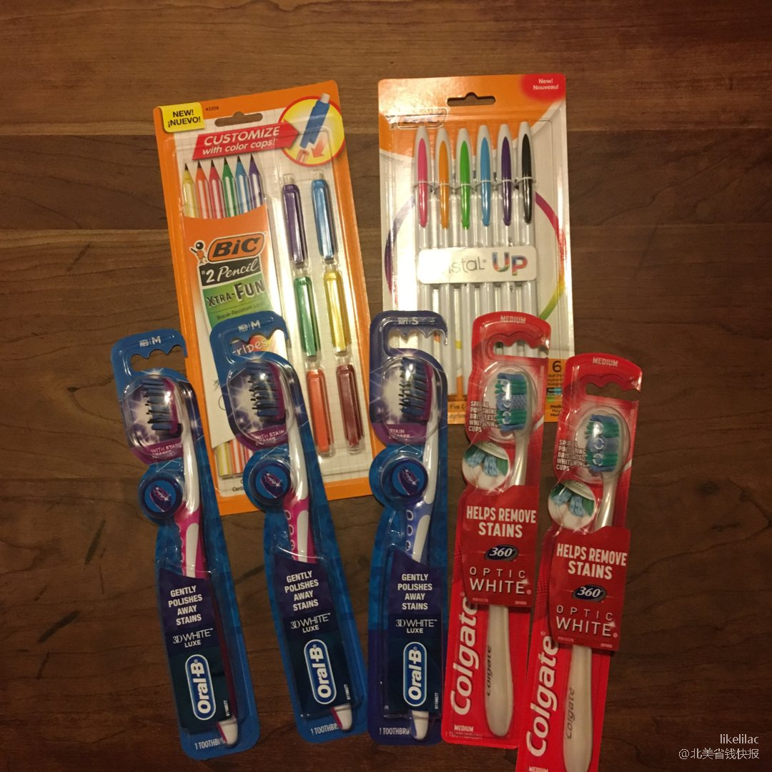 Walgreens: 一波免费牙刷