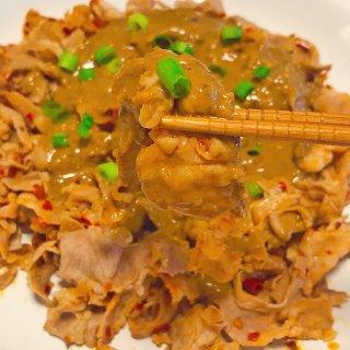 😍用吃剩的火锅底料做菜 | 麻酱涮羊肉...