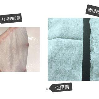 微众测✨全棉时代,呵护肌肤,和毛巾说拜拜...
