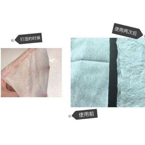 微众测✨全棉时代,呵护肌肤,和毛巾说拜拜