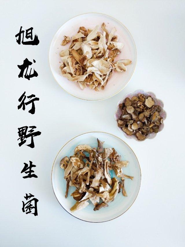 【微众测】中式、西式料理都可以驾驭...