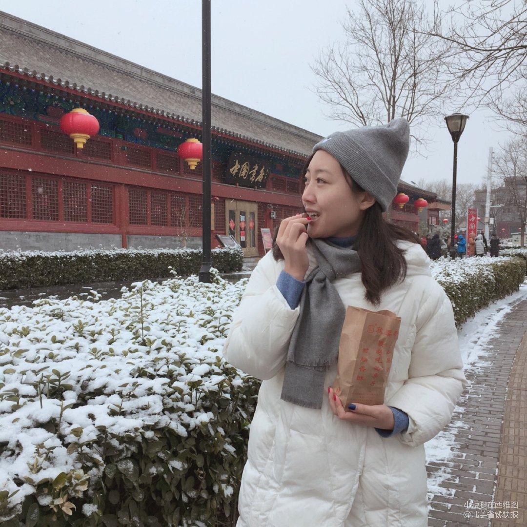 北京冬季第一场雪