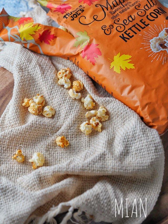 TraderJoe新品|蘑菇型枫糖...