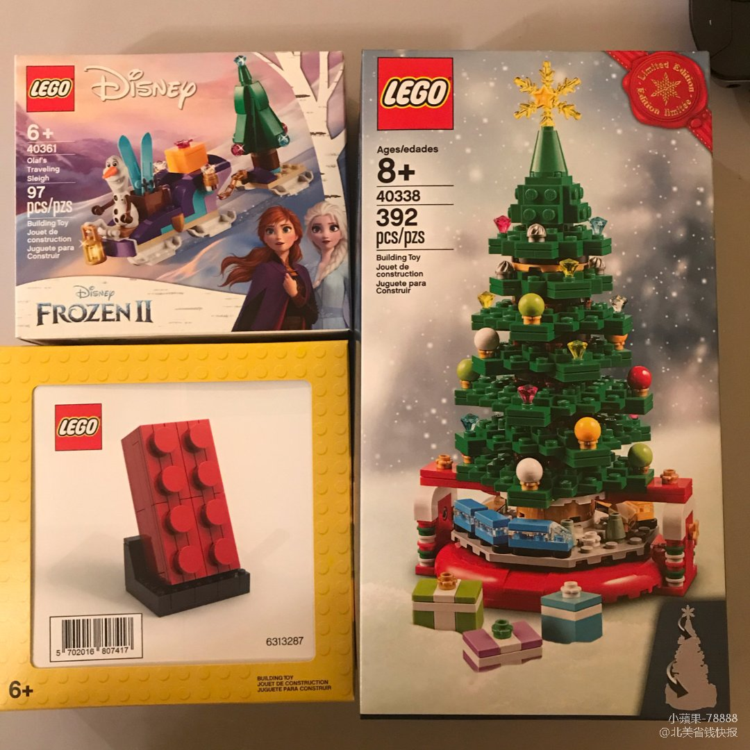 Lego VIP 收好禮過節了!