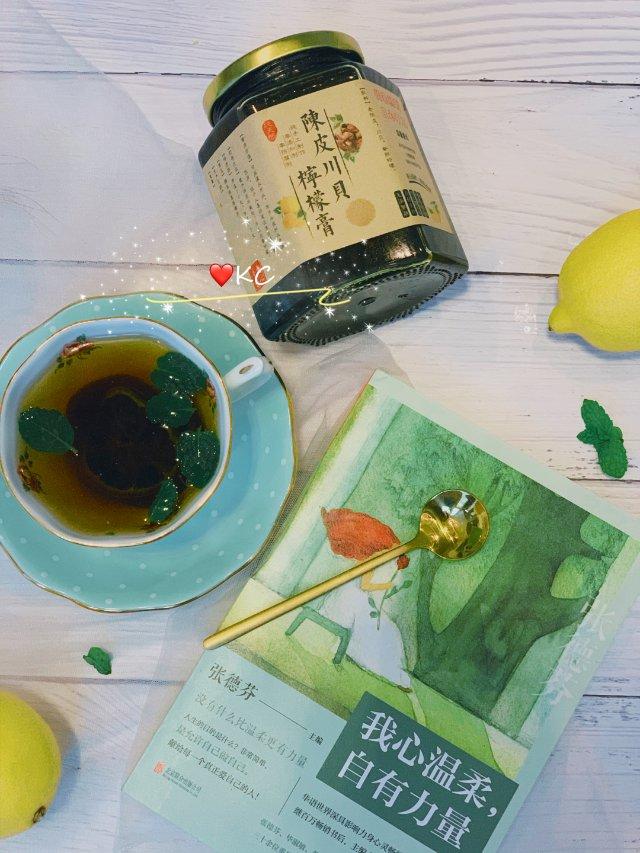 秋冬必备单品《陈皮川贝柠檬膏》