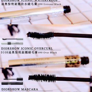 Dior睫毛膏