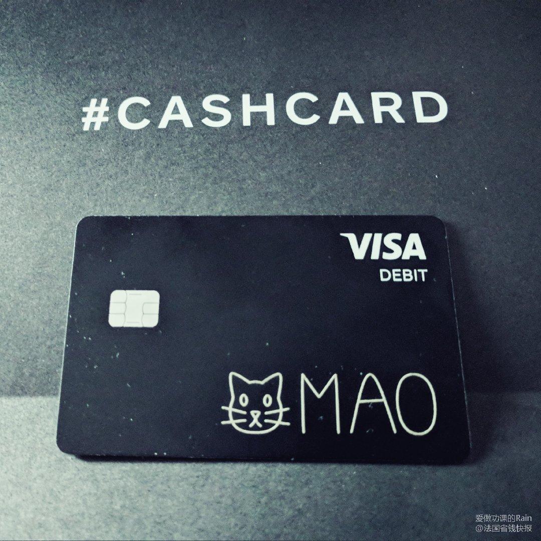 Cash Card 初体验