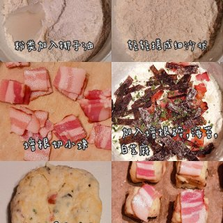 0糖低油‼️培根海苔咸司康|神仙组合口味...
