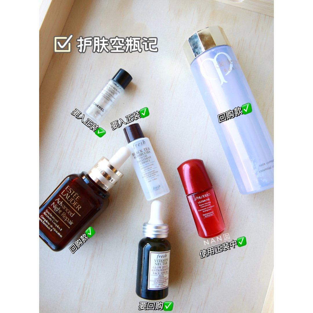 #5 空瓶记 夏季最爱喷雾护肤 有...