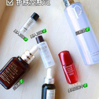 #5 空瓶记 夏季最爱喷雾护肤 有些就是...
