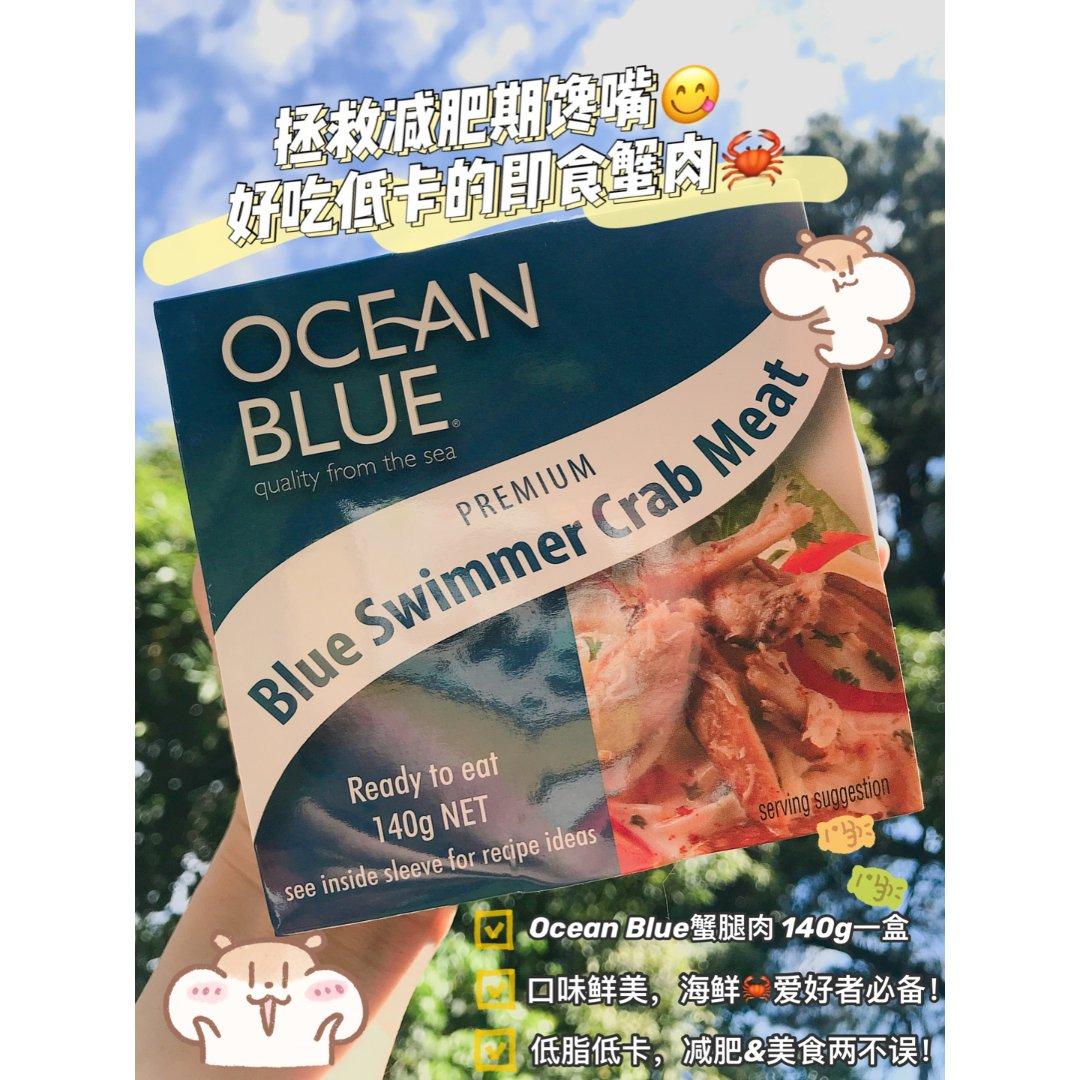 澳洲超市即食蟹肉能有多好吃?脸疼!真香!
