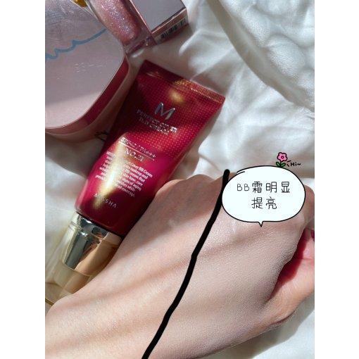 打造韓式美肌—謎尚煥肤精华水