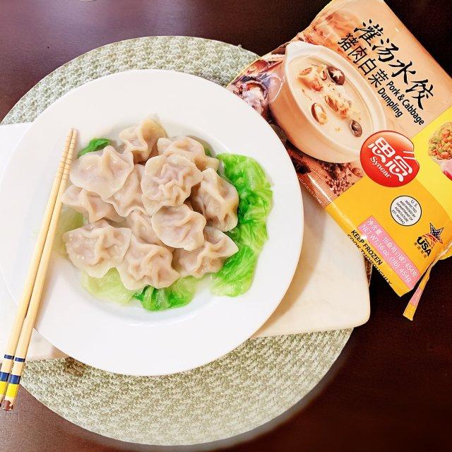 美食 | 思念灌汤水饺🥟