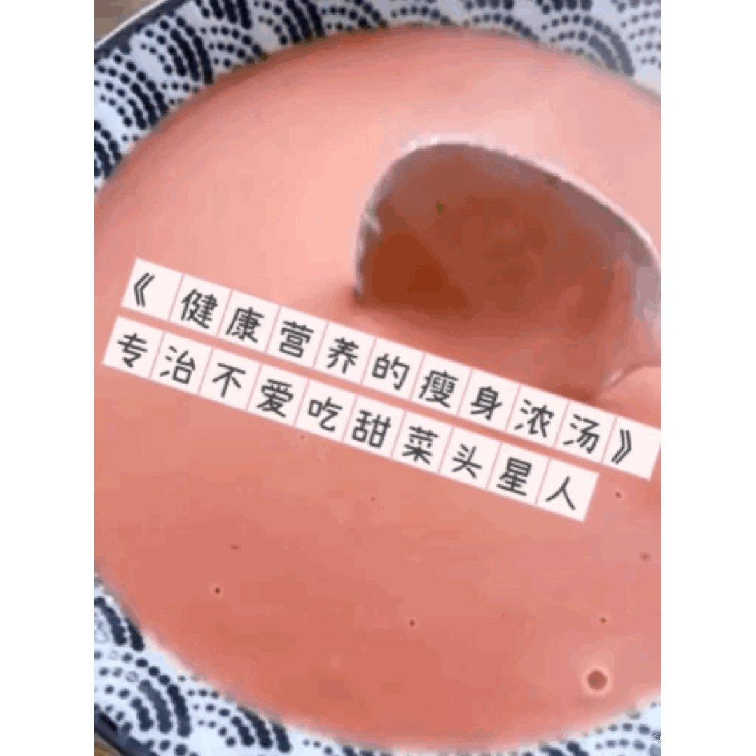 冷热两吃的健康瘦身浓汤!