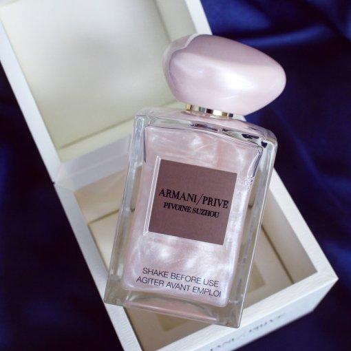Armani苏州牡丹 | 颜值爆表的温柔香
