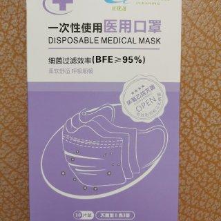 疫情不断加剧,口罩品质开始要把关了...