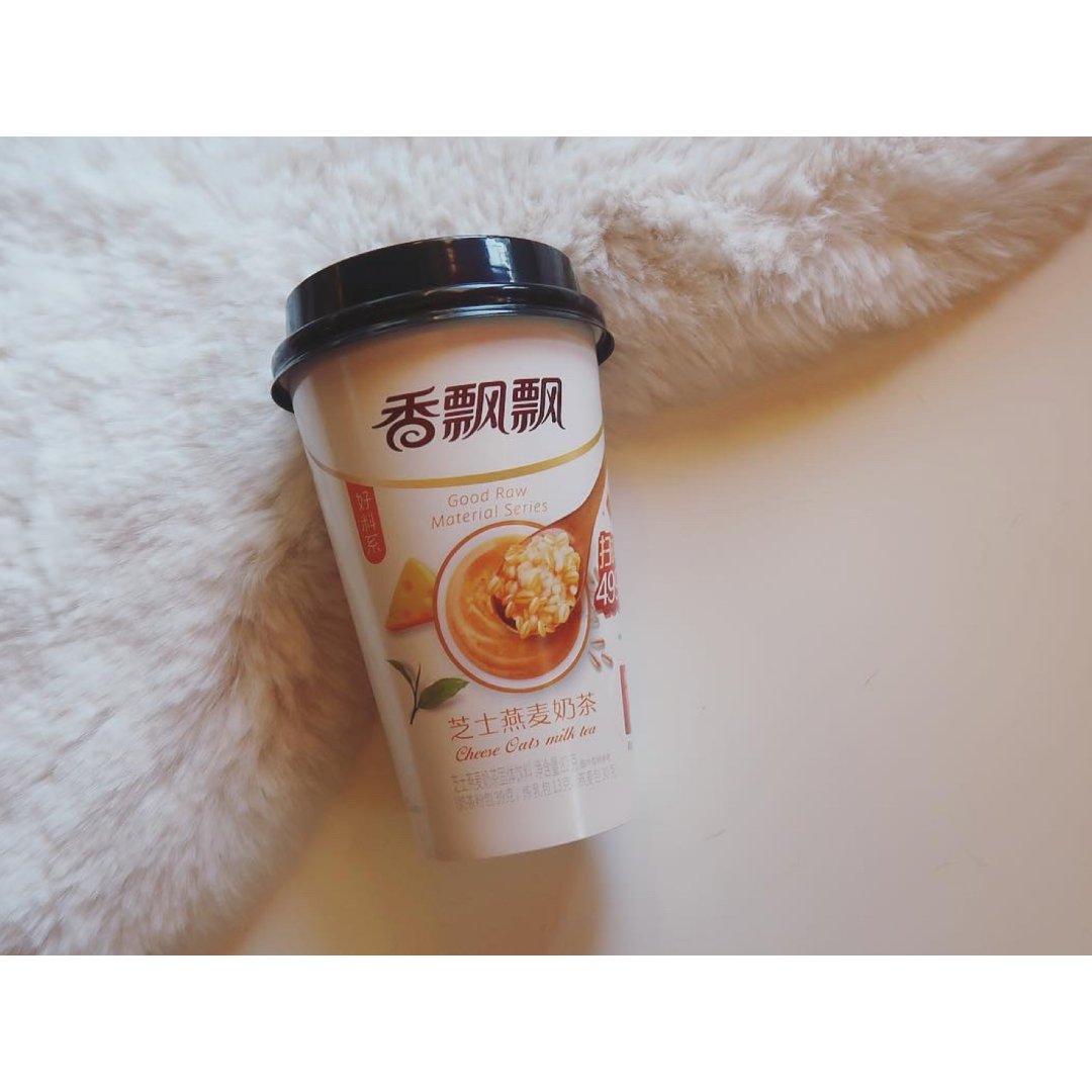  吃吃喝喝 香飘飘好料系🥤芝士燕麦奶茶💛...