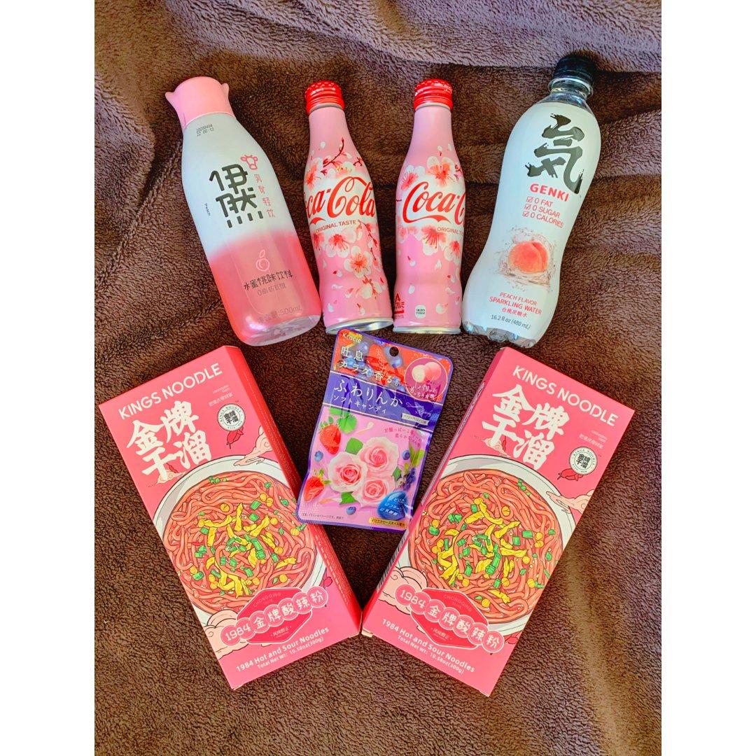 【Hi周末】今天是一个粉粉嫩嫩的亚米开箱...
