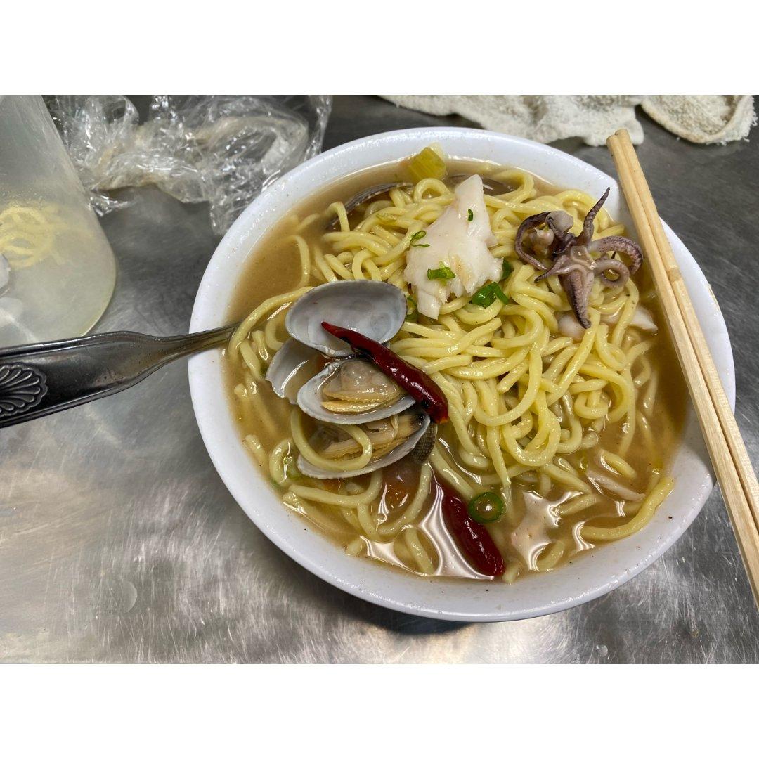 海鲜汤面🍜