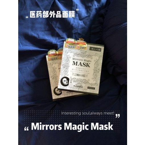 微众测 北美独家首发·Mirrors Magic日本魔镜面膜