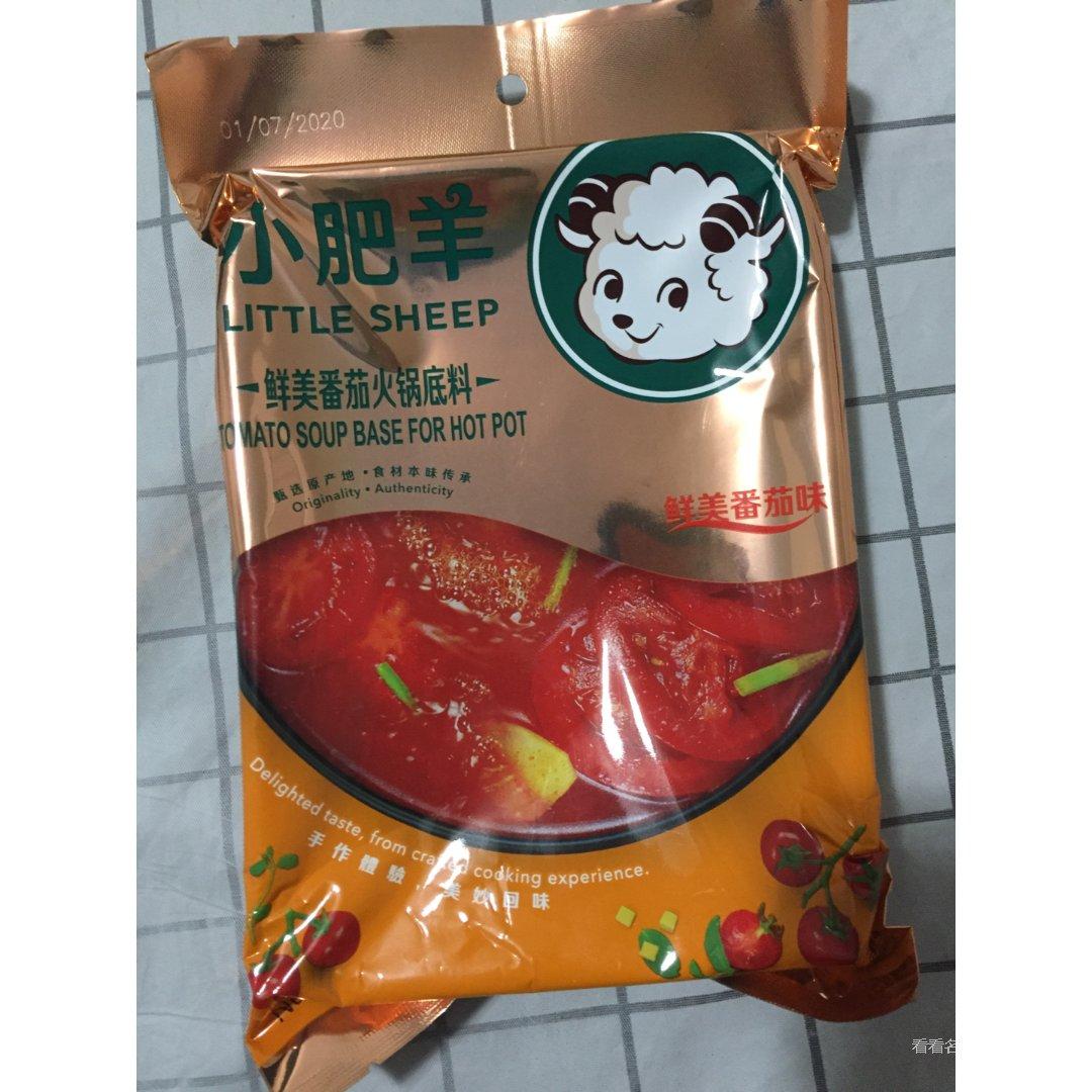 小肥羊番茄火锅底料