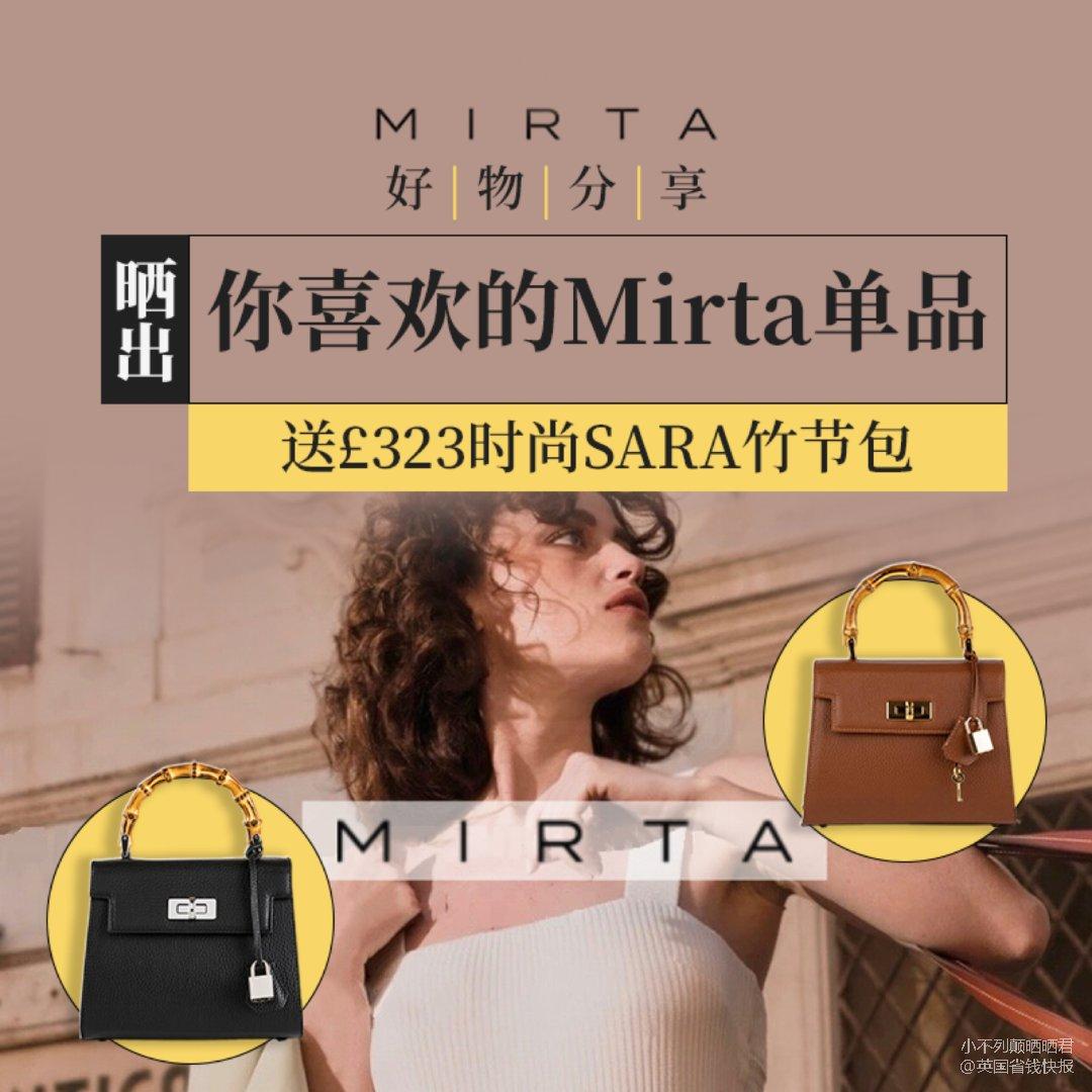 分享Mirta好物,赢£323爱马仕平替...