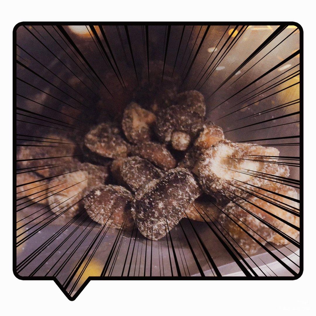 今日份零食 | costco 蘑菇干