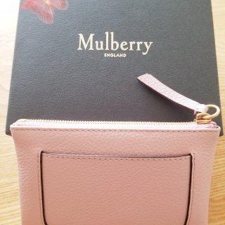 幸运中奖! Mulberry walle...