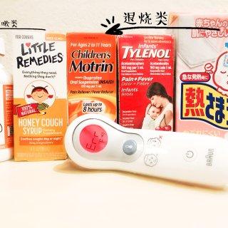 【母婴】必备常用药|宝宝生病- 先看医生...