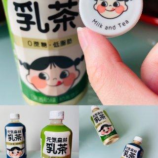 元气森林 乳茶 浓香原味 450ml – Pigpigo,元气森林 乳茶 茉香奶绿 450ml – Pigpigo