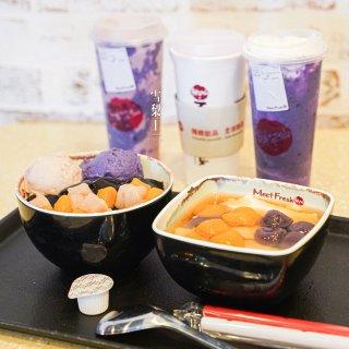紫薯一夏|鲜芋仙紫薯新品上市啦